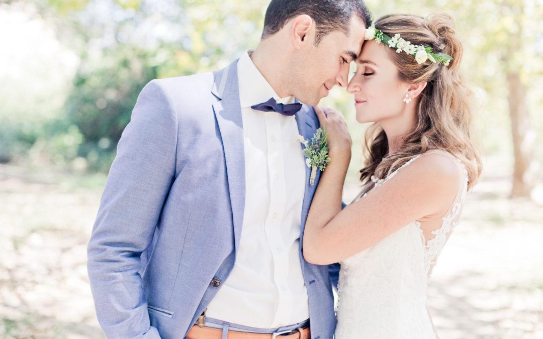 Marion et Ateick un mariage «nature»